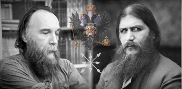 Rasputin Dugin