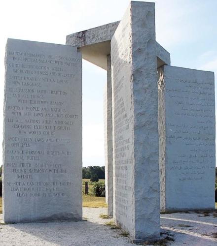 Georgia Stonehenge