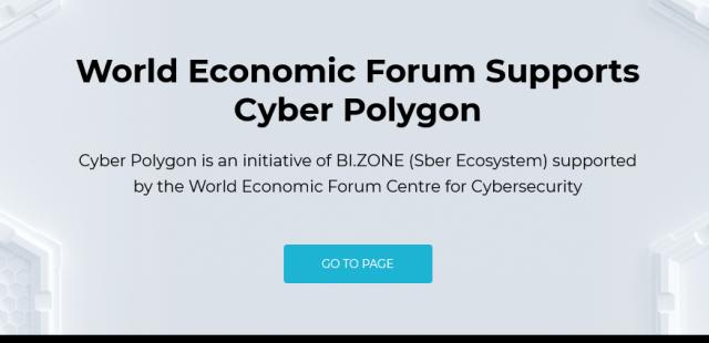wef_cyber polygon
